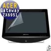 EZstick靜電式電腦LCD液晶霧面螢幕貼 - ACER Gateway ZX6951 23吋寬 螢幕專用