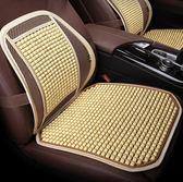 汽車木珠坐墊單片套裝防滑辦公椅夏季涼墊透氣通用防滑布座墊手編 至簡元素