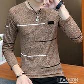 新款秋季男士長袖印花T恤休閒修身圓領薄款時尚青年潮t打底衫衛衣-Ifashion
