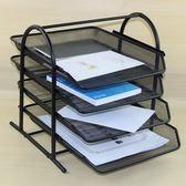 雙12購物狂歡- 文件架辦公用品多層鐵網收納筐抽拉式金屬桌面四層A4文件盤交換禮物
