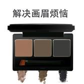 三色眉粉女防水自然防汗不脫色持久眉筆眉貼初學者全套 至簡元素