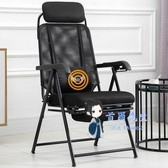 躺椅 折疊躺椅午休午睡床夏天涼爽休閒靠背椅懶人沙發便攜椅子夏季家用T 5色