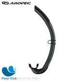 【AROPECO】C型可拆式浮水 TPR全軟式呼吸管 - Oarfish 皇帶魚