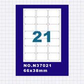 (5包)OGI A4標籤貼紙3欄7列/50張入 四邊圓角留邊 雷射.噴墨.點距陣各式列表機專用 標籤貼紙No.N37021
