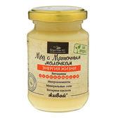 【俄羅斯原裝進口】能量蜂王漿蜂蜜240G