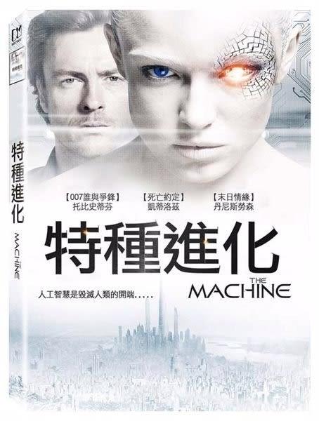 特種進化 DVD (購潮8)