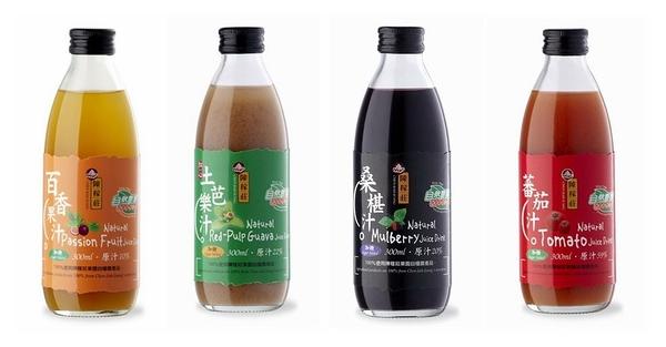 陳稼莊 即飲式(加糖) 桑椹汁/百香果汁/紅心土芭樂汁/蕃茄汁 300ml/瓶