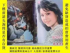 二手書博民逛書店電影介紹罕見1980年 5Y23537 天津市電影公司 出版19