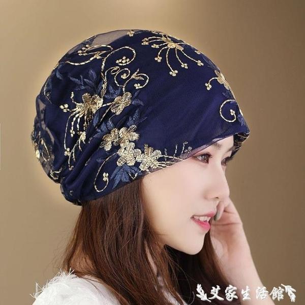頭巾帽 帽子女網紗亮片頭巾帽四季帽春秋時尚刺繡花朵包頭帽洋氣遮白發帽 艾家