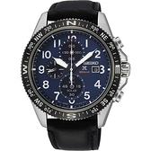 SEIKO 精工 PROSPEX 太陽能計時手錶-藍x黑/44mm V176-0BB0B(SSC737P1)