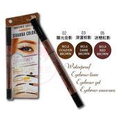 Sivanna HF 635眉來眼趣3D全方位眉型筆(3.1g) 3款可選【小三美日】原價$199