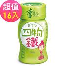 即期品【李時珍】青木瓜四物鐵 16瓶(2...