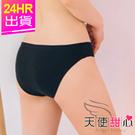 女性泳褲 簡約素色 隨興百搭 女款泳褲 ...