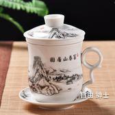 泡茶杯陶瓷茶具青花瓷四件杯子單個人水杯帶蓋過濾會議辦公泡茶杯(1件免運)