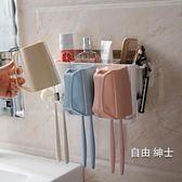 (百貨週年慶)衛生間芽刷架漱口杯置物架浴室吸壁式刷芽杯架免打孔壁掛洗漱套裝