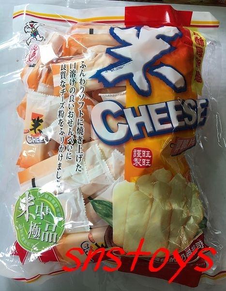 sns 古早味 懷舊零食 餅乾 旺旺 起司口味 米CHEESE厚脆片(米果)250公克