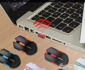 G9-500F舒適靈巧無線滑鼠筆記本台式機電腦適用人體工學 港仔會社