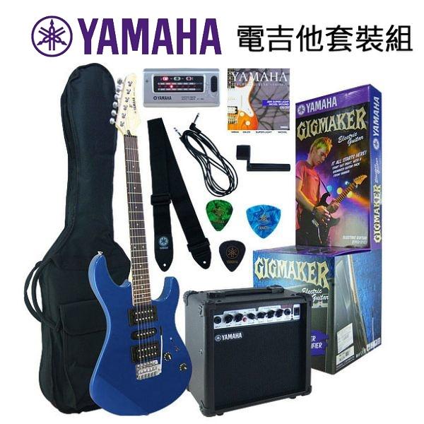 『非凡樂器』YAMAHA山葉 ERG121UC 電吉他套裝組 / 藍色 公司貨保固