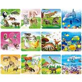 (交換禮物 聖誕)尾牙 兒童拼圖紙質男女孩2-3-4-5-6-7-8周歲幼兒園寶寶益智力早教玩具