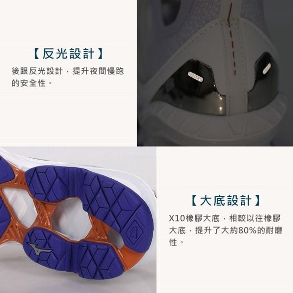 MIZUNO WAVE CREATION 22 WAVEKNIT女慢跑鞋(免運≡排汗專家≡