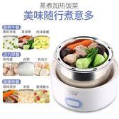 電熱飯盒自動保溫飯盒可插電加熱飯鍋上班族帶飯神器1-2人 220V 韓流時裳