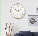 掛鐘 鐘表掛鐘客廳現代簡約大氣創意靜音家用時尚北歐石英鐘臥室掛表【快速出貨八折搶購】