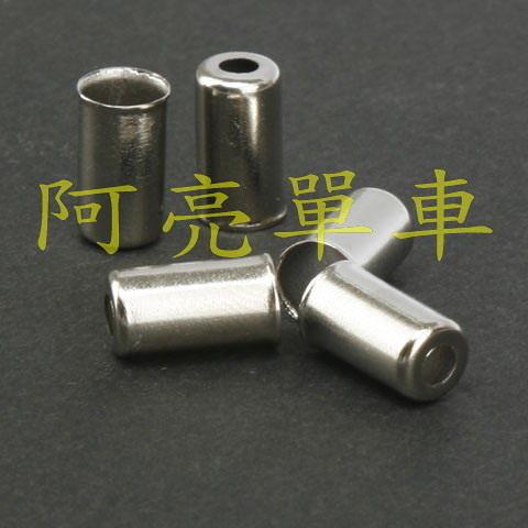 *阿亮單車*煞車線外管護管,尾端喇叭口,線管尾套,對應5mm線管(10個30元)《A80-010》