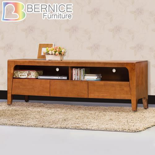 【已打88折↘】Bernice-森克5.1尺全實木電視櫃/長櫃(柚木色)
