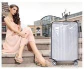 行李箱保護套透明加厚耐磨防水拉桿箱套旅行皮箱套20/24/26/28寸 color shop