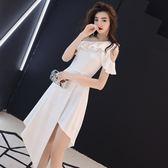 洋裝禮服白色晚禮服女2019時尚短款宴會顯瘦年會派對小禮服聚會洋裝小個子 愛麗絲LX