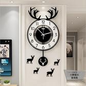 北歐簡約鐘表掛鐘客廳掛表藝術時鐘【小檸檬3C】