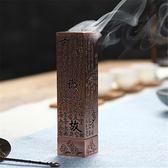 紫銅香爐精工線香熏香爐鏤空仿古純銅沉香立香爐香道臥香爐