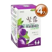 三多 紫露黑棗濃縮汁 330g (4入)【媽媽藥妝】