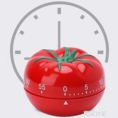 番茄時鐘小鬧鐘計時器提醒器時間管理學生網紅廚房定時器倒計時器MBS『潮流世家』