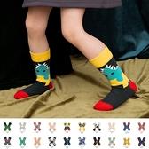 個性兒童中筒襪 棉襪 中短襪 襪子 童襪 中筒襪 女童 男童 橘魔法 Baby magic 現貨