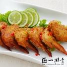 【正一排骨】墨西哥辣雞翅 (500g/包...