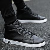 季新款高筒鞋潮流男鞋子潮鞋板鞋男短靴馬丁靴時尚運動休閒鞋 藍嵐