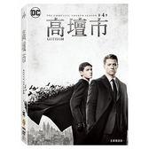 高壇市 第4季 DVD  (音樂影片購)