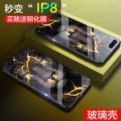 oppor9s手機殼防摔玻璃r11plus套全包r11s男女潮r9splus個性創意