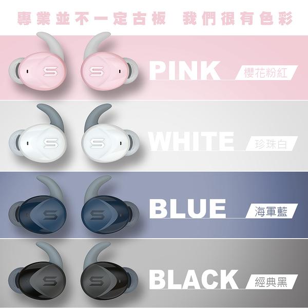 SOUL ST-XS2 單耳藍牙耳機(配件)