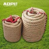 拔河比賽專用繩 成人兒童幼兒園親子活動拔河繩10米15米20米加粗麻繩  快速出貨