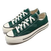 Converse 休閒鞋 Chuck Taylor All Star 70 綠 米白 男鞋 女鞋 帆布鞋 運動鞋 【ACS】 168513C