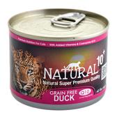 【寵物王國】NATURAL10+原野無穀機能主食罐(田園烤鴨)185g