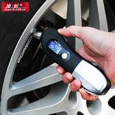 凌匠多功能汽車用胎壓計胎壓錶高精度數顯輪胎氣壓錶安全錘應急燈  CY潮流