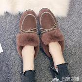 豆豆鞋-雪地靴女新款冬季毛毛鞋韓版豆豆鞋加絨保暖圓頭套腳棉鞋女-巴黎衣櫃