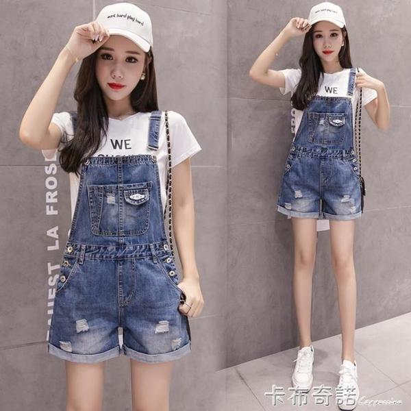 夏裝新款時尚百搭韓版減齡牛仔吊帶褲修身顯瘦學生女吊帶短褲 卡布奇諾