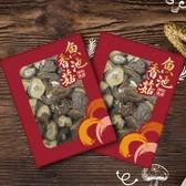 【愛不囉嗦】南投魚池鄉香菇禮盒