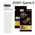 【iMos】霧面電競螢幕保護貼 SONY Xperia 5 (6.1吋) 正面 背面 電競專用 極滑 抗污 防反光