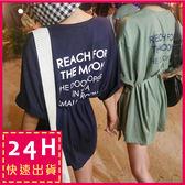 梨卡★現貨 -氣質正妹款寬鬆休閒棉質顯瘦綁帶字母連身裙連身短裙B864-1