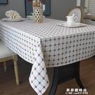 餐桌布 日式加厚棉麻格子茶幾桌布圓桌台布簡約現代田園餐桌布藝【果果新品】